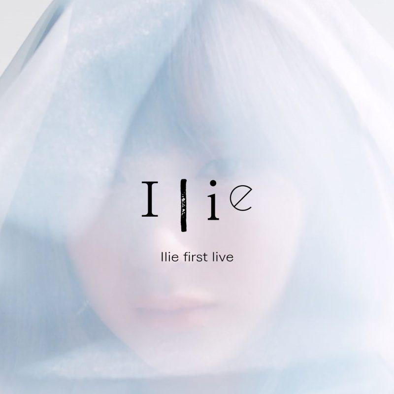 Ilie first live